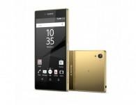 E6883N Смартфон Sony Xperia Z5 Premium Dual золотой