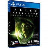 Игра для PS4 Alien: Isolation